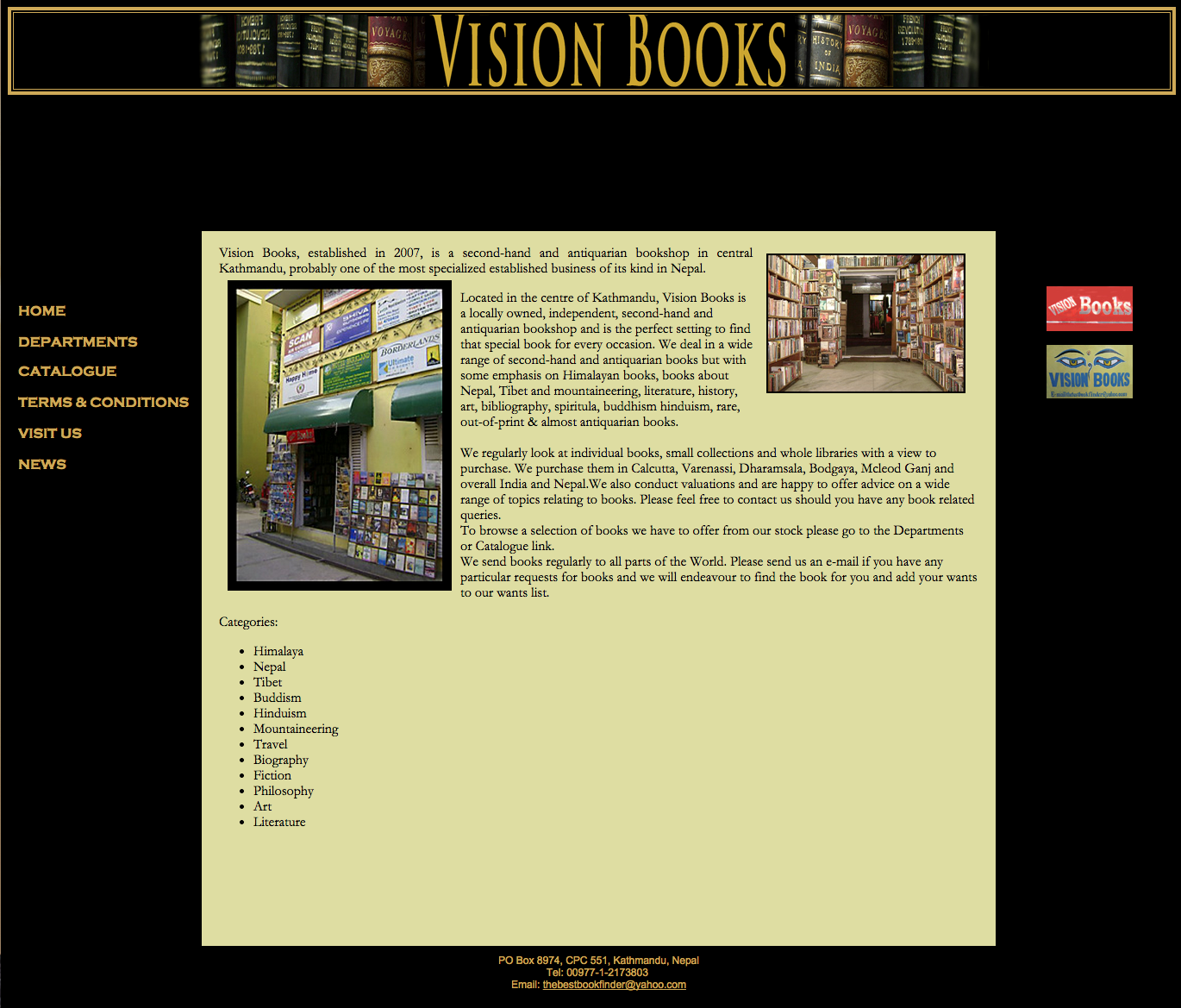 website-vision-books